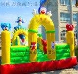 萬森遊樂可愛的充氣城堡  定制款式