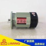 苏州厂家直销东莞利得LDVF-4-400-TJ-B台湾利明立式刹车电机IEC马达