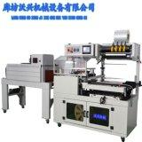 熱收縮包裝機廠家 沃興熱收縮機報價 收縮機品質