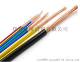 新华电线BV单芯纯铜硬芯电线家用2.5平方