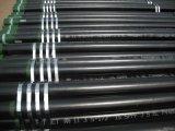 石油套管+无缝管+合金管
