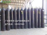 萝岗氮气出租厂家氮气销售厂家优选环宇气体