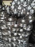 ANSI B16.5美標不鏽鋼法蘭廠家,不鏽鋼法蘭