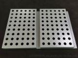 广汽传祺4S店500*1500微孔镀锌铁板天花吊顶,外墙银灰色镀锌钢板