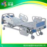 病房护理设备电动床/医院用电动床/电动床