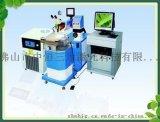 江门激光焊接机