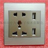 不锈钢拉丝2100MA墙壁插座带USB