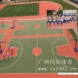 广州篮球场施工公司