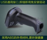扫描仪哪家好?济南山东开码出售霍尼韦尔高密二维码影像扫描仪