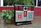 广东深圳四星垃圾桶厂家,广东深圳分类垃圾桶,广东深圳环保垃圾桶