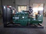 上柴凯普200KW柴油发电机组 全铜无刷 电调