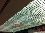 灵活应用铝天花吊顶铝方通
