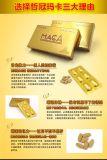 哲冠玛卡金色冷铝包装秘鲁进口玛卡补肾男性片剂厂家oem贴牌加工