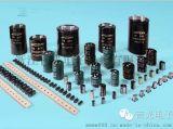 JICON铝电解电容