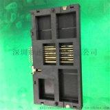 厂家专业生产银行POS机卡座8PIN高品质单边贴贴板式