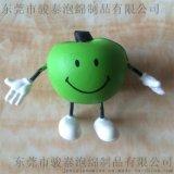厂家生产慢回弹苹果PU发泡公仔 PU卡通公仔 PU儿童玩具公仔