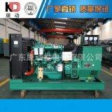 40千瓦发柴油电机组 玉柴发动机 全铜电启动发电机 正品厂家批发