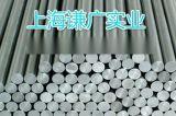 316L不锈钢圆钢,SUS316L不锈钢棒耐高温抗腐蚀精密机械首选材料