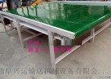 铝型材传送机 食品冷却铝型材输送机