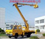 陝西車載曲臂式升降平臺高空作業升降機