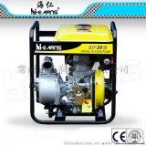 DP20E凯马黄电启动大油箱柴油发电机