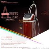 名诺美业 迅捷塑身仪(MB009) 减肥仪器 排毒除湿