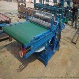 沃兴1200型岩棉板裁条机 岩棉裁条机厂家直销价格