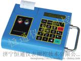 手持式超声波流量计型号:HTUF-2000H