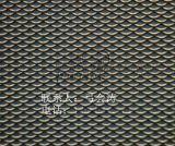 亿利达供应汽车微孔钢板网 小型钢板网