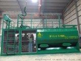 边坡绿化喷播_HF华之睿喷播机_华之睿绿化机械(查看)