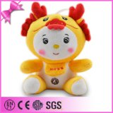 来样定做黄色龙宝宝公仔 企业促销 广东毛绒玩具厂家定做