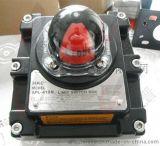 APL410N防爆限位开关回讯器