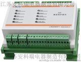 风力发电测量保护模块 AGP100优质供应商