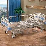 睿动 RD-YH8003+R01 厂家直销 多功能手摇翻身床 病床 五摇翻身护理床