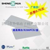 SH-I0601 RFID��ǩ ��ʱ����������� PVC��