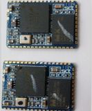 csr方案 蓝牙模块, 蓝牙发射模块, 无线蓝牙传输对传蓝牙立体声模组