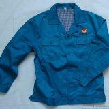 西安工作服加工生产批发定制 定做工服工装订制工衣 涤棉纱卡里衬工服