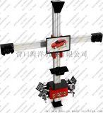 横梁自动升降轿车3D四轮定位仪 汽车3D四轮定位仪