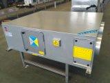 格凌GHQ-D1600新风换气系统