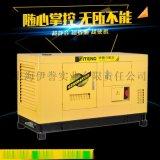 伊藤75kw柴油发电机组 带静音箱发电机380v 高品质进口技术制造