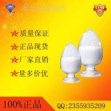 南箭食品级海藻酸钠 9005-38-3 海藻酸钠的作用 海藻酸钠价格