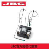 原装JBC高端纳米返修工作站 NANE-2B拆焊焊台