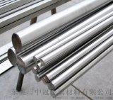 大量供应DT4高导磁电工纯铁圆棒