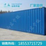 40英尺集装箱 厂家直销40英尺集装箱
