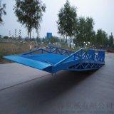 河北10吨集装箱装车登车桥 移动式登车桥价格