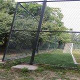 篮球场地围网、球场围网厂家