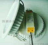 LED嵌灯外壳 8寸LED嵌灯套件 压铸铝LED嵌灯配件