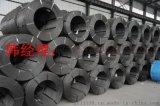 供应优质15.20预应力钢绞线