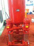 上海江洋ZW(L)型生活(消防)立式增压稳压设备