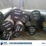 50mn圆钢,天津50mn圆钢价格,优特钢为客户节省10%采购成本